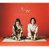 【Amazon.co.jp限定】2x20(初回仕様盤)(2CD)(特典:メガジャケ付)