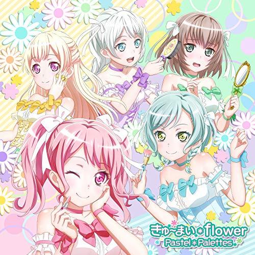 きゅ〜まい*flower