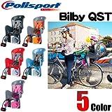 Polisport / ポリスポート Bilby QST ビルビー (フレーム取り付けタイプ) 子供用 自転車用 チャイルドシート