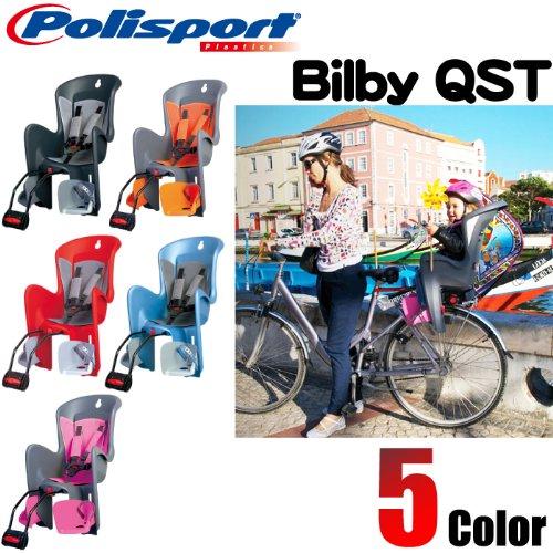 Polisport / ポリスポート <br>Bilby QST ビルビー (フレーム取り付けタイプ) <br>子供用 自転車用 チャイルドシート <br>リアチャイルドシート フレーム取り付けタイプブルー/シルバー