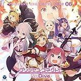 プリンセスコネクト! Re:Dive PRICONNE CHARACTER SONG 06
