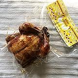 ブエノチキン浦添 ブエノチキン 1羽 沖縄県やんばる若鶏の丸焼き サタデープラス サタプラ