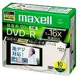 maxell 録画用 CPRM対応 DVD-R 120分 16倍速対応 インクジェットプリンタ対応ホワイト(ワイド印刷) 10枚 5mmケース入 DRD120WPC.S1P10S B