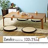 折りたたみテーブル 座卓 幅120cm ローテーブル センターテーブル リビングテーブル 木製 和風