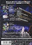 マクロスF (フロンティア) 7 [DVD] 画像