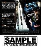 ダークタワー ブルーレイ&DVDセット [Blu-ray] 画像
