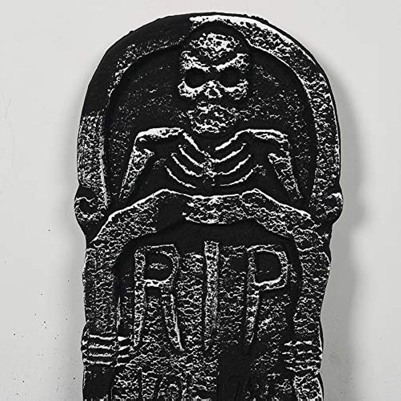 圧倒的大胆なつかいますETRRUU HOME 4ピース三次元墓石ハロウィーン装飾バーお化け屋敷の秘密の部屋怖い装飾パーティー雰囲気レイアウト小道具