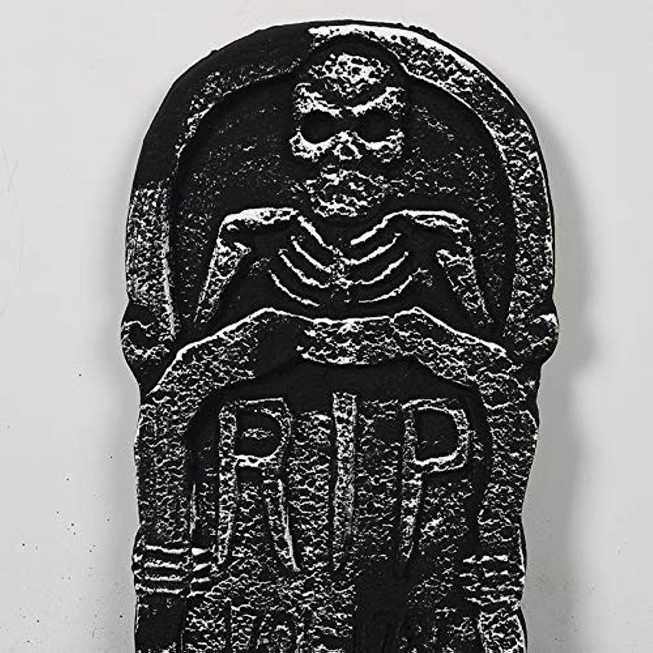 狼増幅器パノラマETRRUU HOME 4ピース三次元墓石ハロウィーン装飾バーお化け屋敷の秘密の部屋怖い装飾パーティー雰囲気レイアウト小道具