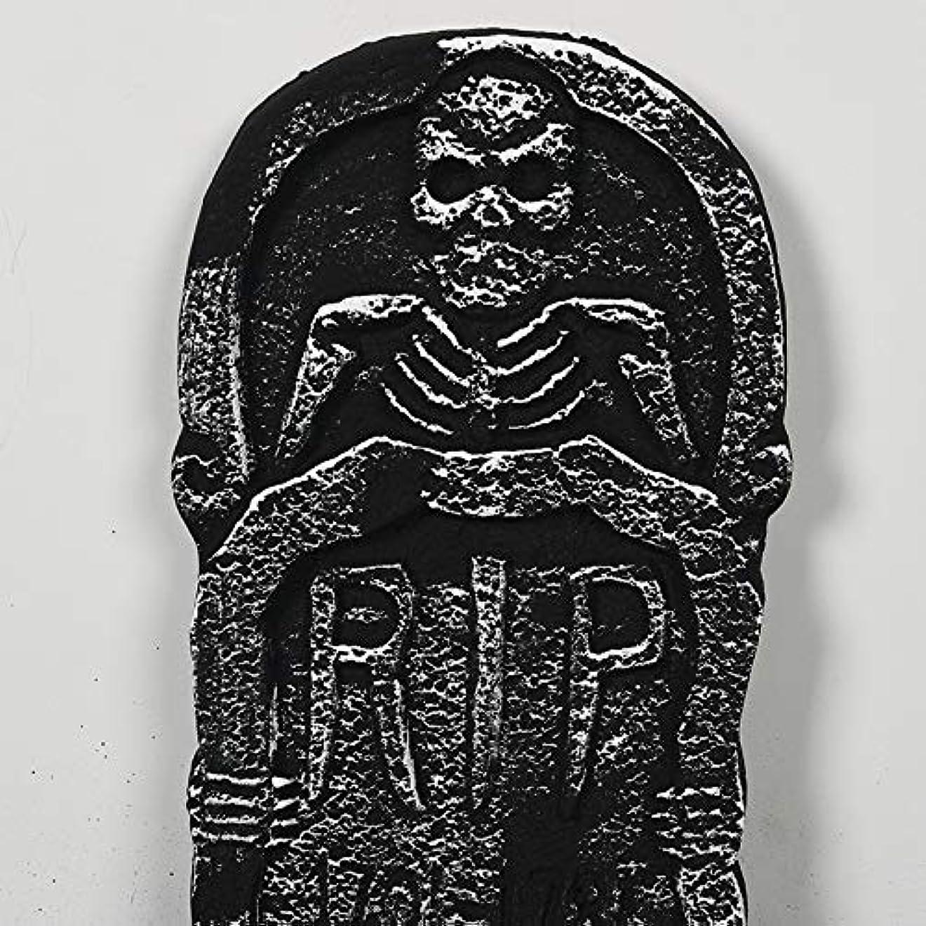 興奮懲戒背の高いETRRUU HOME 4ピース三次元墓石ハロウィーン装飾バーお化け屋敷の秘密の部屋怖い装飾パーティー雰囲気レイアウト小道具