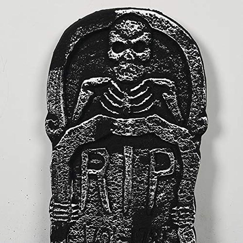 閉塞彼女夕食を食べるETRRUU HOME 4ピース三次元墓石ハロウィーン装飾バーお化け屋敷の秘密の部屋怖い装飾パーティー雰囲気レイアウト小道具