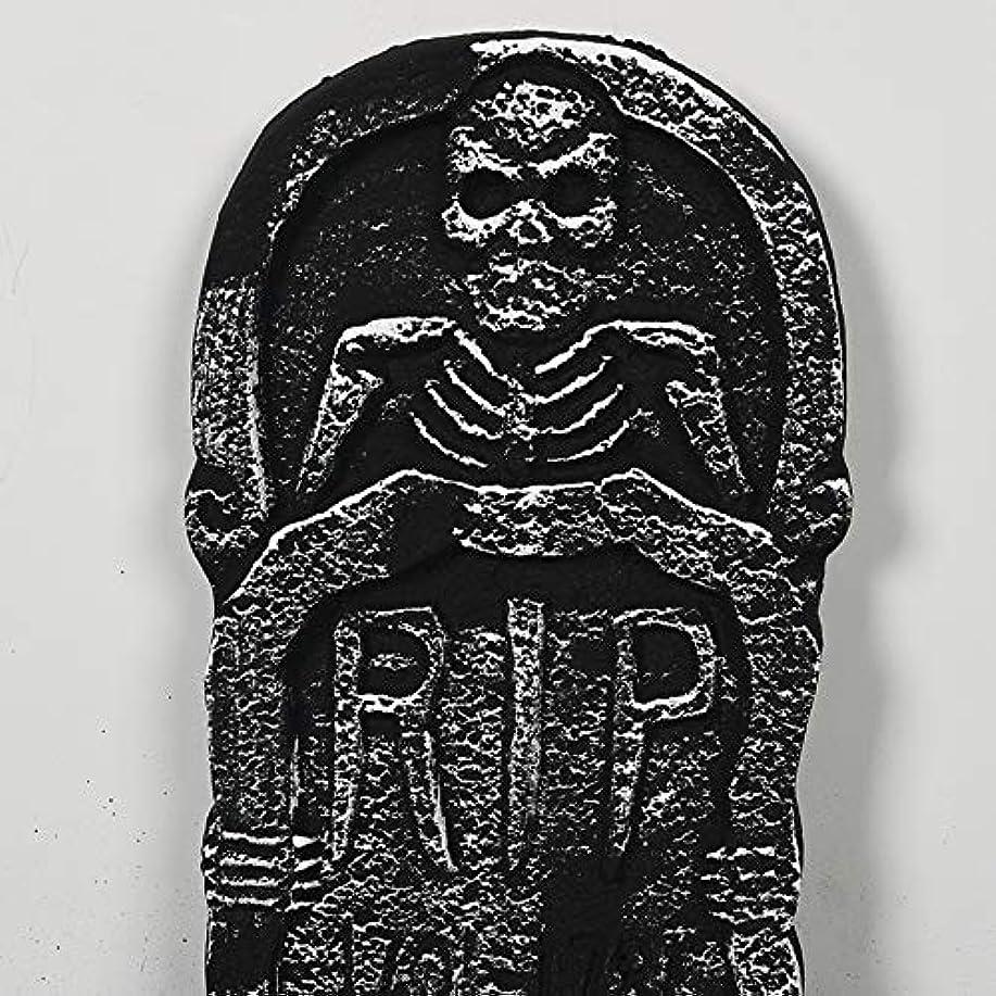予言するバルーン誘惑ETRRUU HOME 4ピース三次元墓石ハロウィーン装飾バーお化け屋敷の秘密の部屋怖い装飾パーティー雰囲気レイアウト小道具