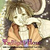 Twilight Hour(トワイライトアワー)アーシャのアトリエ~黄昏の大地の錬金術士~ボーカルアルバム 画像