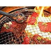 飛騨牛最高ランクA5等級限定ロース焼肉用450g (2~3人前)