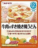 キユーピー ハッピーレシピ 牛肉のすき焼...