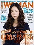 日経 WOMAN (ウーマン) 2011年 09月号 [雑誌]