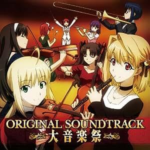 オリジナルアニメ カーニバル・ファンタズム オリジナルサウンドトラック
