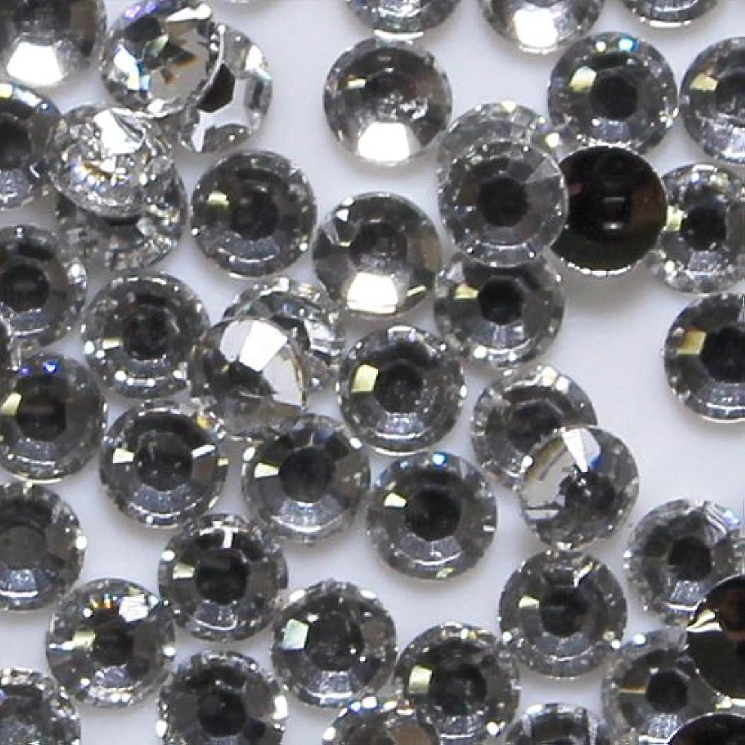 迷彩絶滅させる大事にする高品質 アクリルストーン ラインストーン ラウンドフラット 2mm 3mm 4mm 3サイズセット 計1000粒入り ダイヤモンド