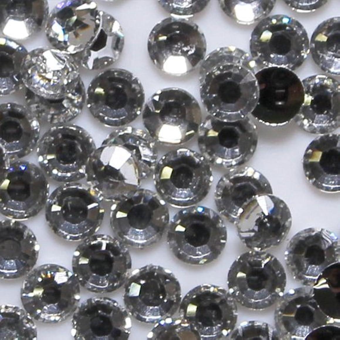 氷無視する納得させる高品質 アクリルストーン ラインストーン ラウンドフラット 約1000粒入り 3mm ダイヤモンド