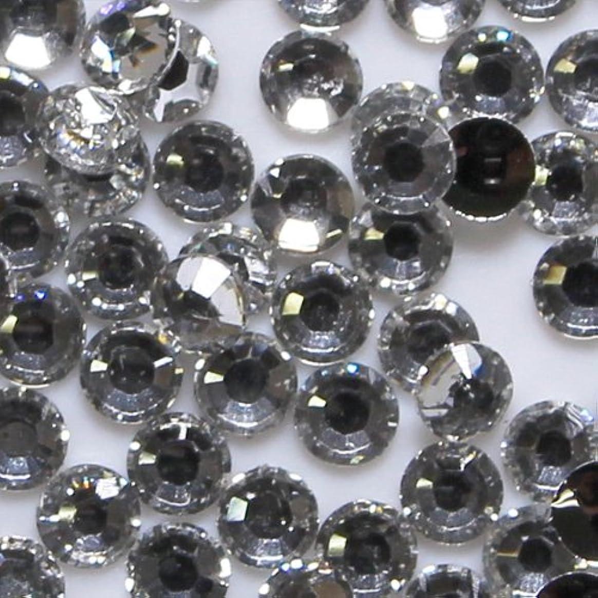 学期胆嚢靴高品質 アクリルストーン ラインストーン ラウンドフラット 約1000粒入り 4mm ダイヤモンド