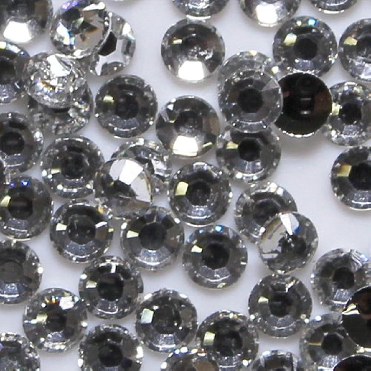 ゴムリボン火山学者高品質 アクリルストーン ラインストーン ラウンドフラット 約1000粒入り 4mm ダイヤモンド