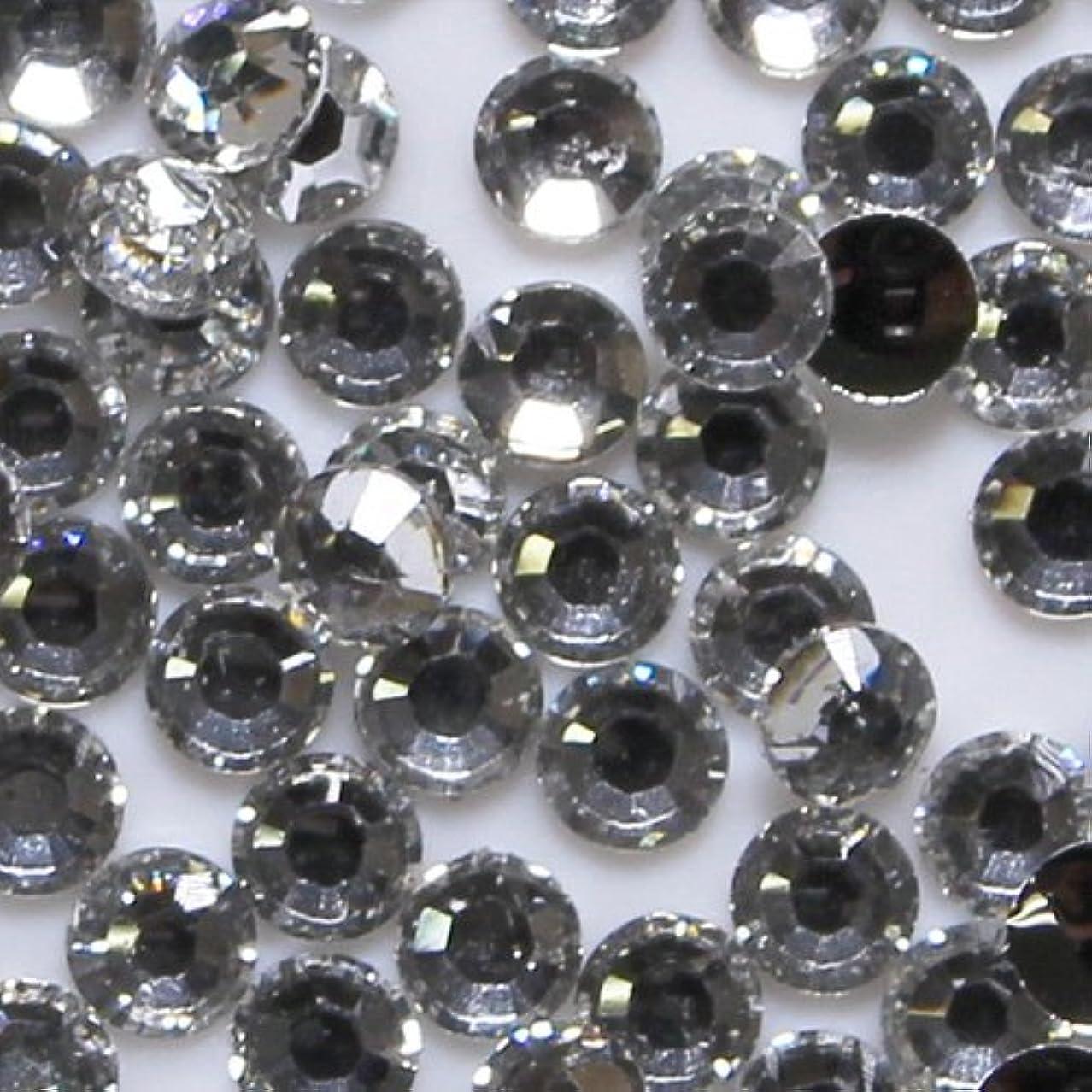 高品質 アクリルストーン ラインストーン ラウンドフラット 約1000粒入り 4mm ダイヤモンド