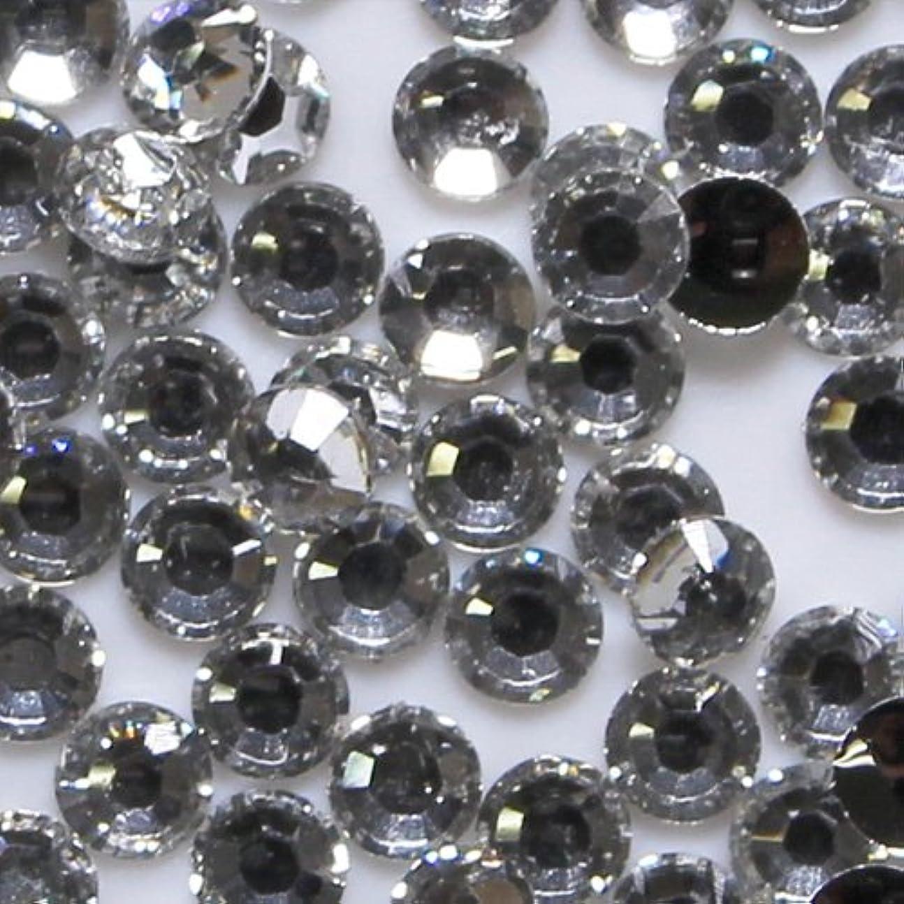 勝つ高揚したフレット高品質 アクリルストーン ラインストーン ラウンドフラット 約1000粒入り 4mm ダイヤモンド