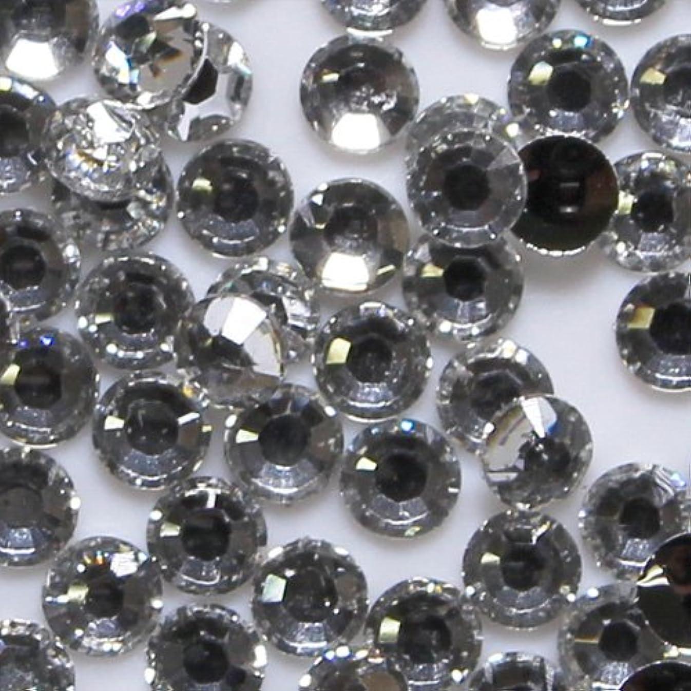 クック野な素子高品質 アクリルストーン ラインストーン ラウンドフラット 約1000粒入り 4mm ダイヤモンド