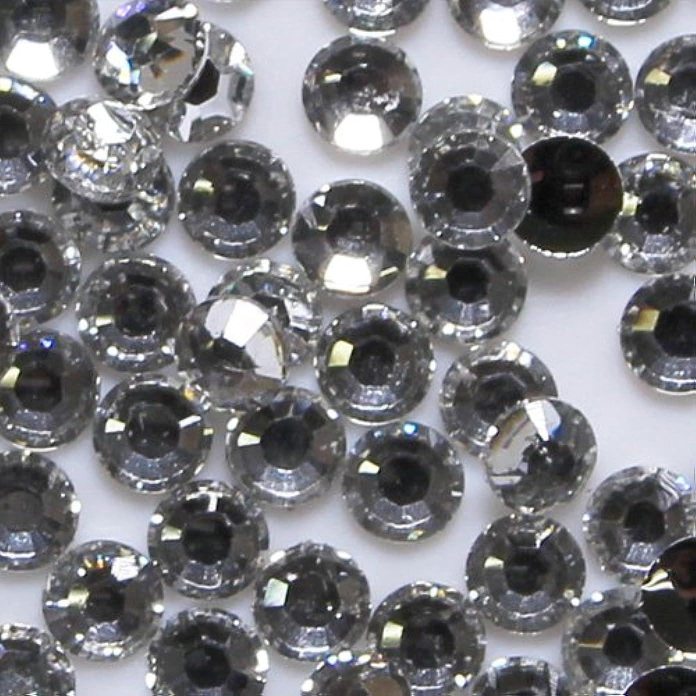 パンチ速い障害高品質 アクリルストーン ラインストーン ラウンドフラット 約1000粒入り 4mm ダイヤモンド