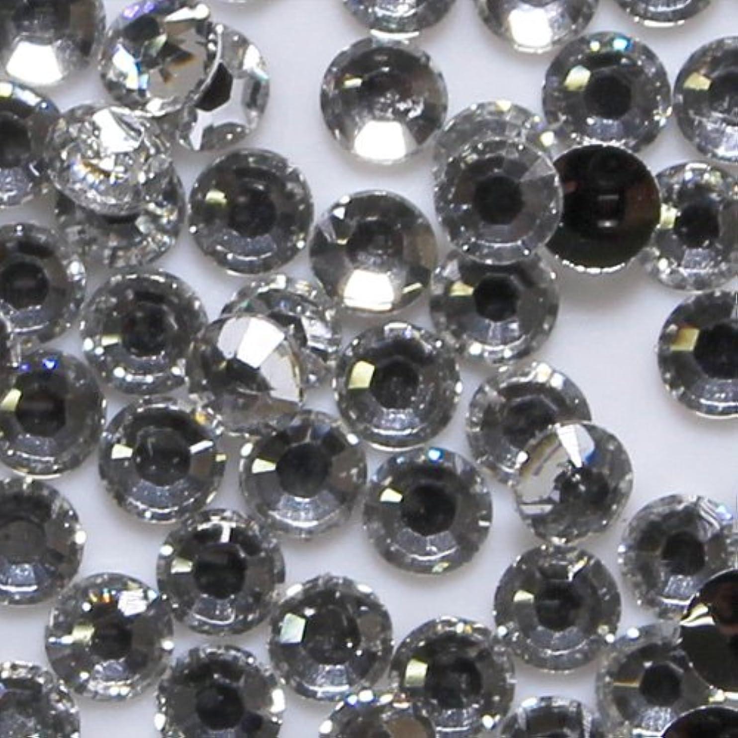 ディスコバケツ後高品質 アクリルストーン ラインストーン ラウンドフラット 約1000粒入り 4mm ダイヤモンド