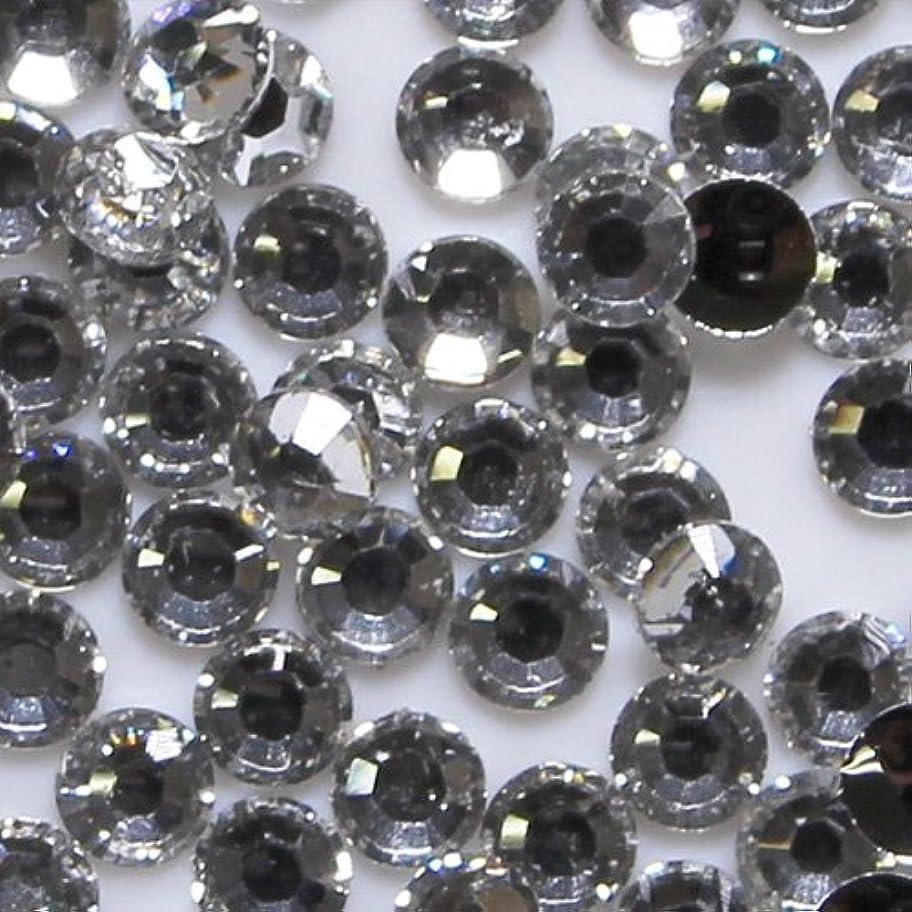 陰気ヒップベンチャー高品質 アクリルストーン ラインストーン ラウンドフラット 約1000粒入り 4mm ダイヤモンド