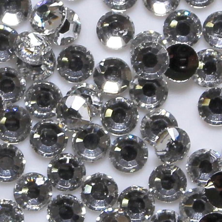 受け取る一般的に言えばささいな高品質 アクリルストーン ラインストーン ラウンドフラット 約1000粒入り 2mm ダイヤモンド