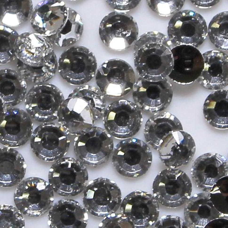 鮫赤道放散する高品質 アクリルストーン ラインストーン ラウンドフラット 約1000粒入り 4mm ダイヤモンド