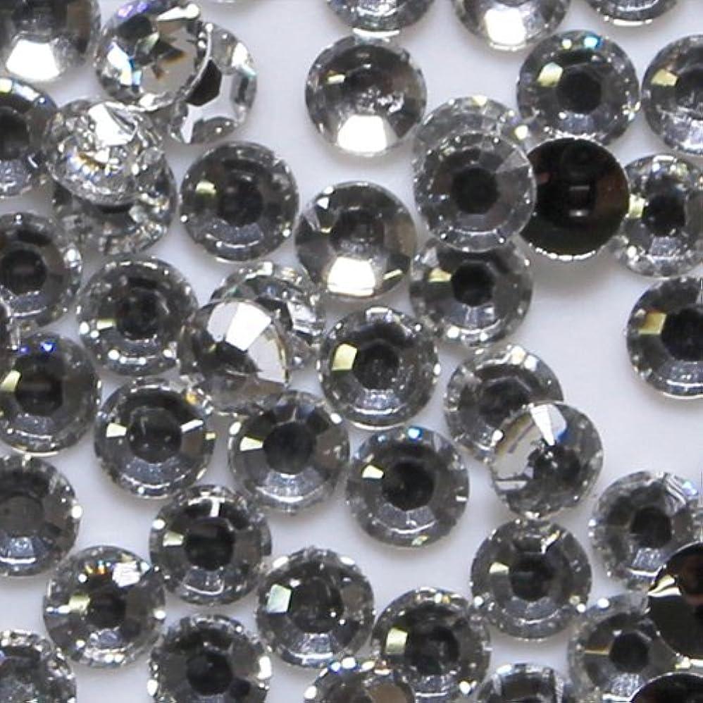 泳ぐ例示する自発的高品質 アクリルストーン ラインストーン ラウンドフラット 約1000粒入り 4mm ダイヤモンド