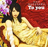 To you(DVD付)