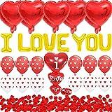 結婚式セット飾り付け ウェディング 誕生日会 女の子 ロマンチック ハートアルミバルーン バルーンセット ローズ花びら リボン 風船 30個