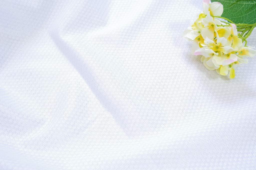 日本製 UVカット率90% レースカーテン「 UVプロテクション 」 既製品 ムジ #9811725 100×176cm2枚組 遮熱 ミラー加工