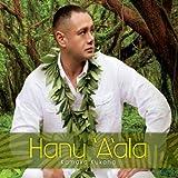 Hanu ʻaʻala