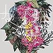 binaria/カミイロアワセ <初回限定盤CD+DVD> TVアニメ「ダンガンロンパ3-The End of 希望ヶ峰学園- 絶望編」OPテーマ