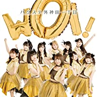WOI!(推しP盤)<初回限定盤>