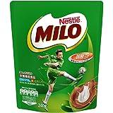 《セット販売》 ネスレ ミロ オリジナル (240g)×12個セット 栄養機能食品 カルシウム 鉄 ビタミンD 麦芽