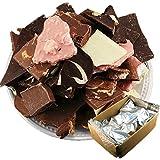 チョコレート 割れチョコ1kgMIXセット Chocolat de couverture お試し 訳あり チョコクーベルチュール使用