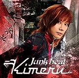 Junk beat
