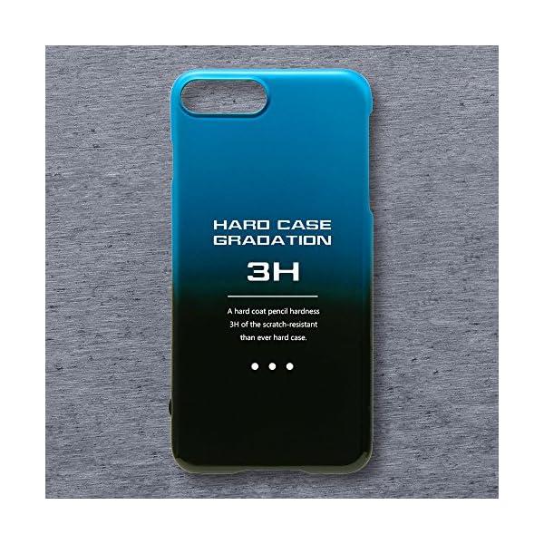 レイ・アウト iPhone7 Plus ケース...の紹介画像5