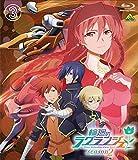輪廻のラグランジェ season2 (3) [Blu-ray]
