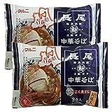 東北六県銘店監修 青森 長尾 中華そば こく煮干×2袋