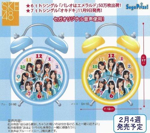 SKE48 音声入り目覚し時計 松井玲奈 松井珠理奈