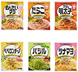 【Amazon.co.jp限定】 キユーピー あえるパスタソースシリーズ 6種【セット買い】