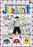 佐久間一行SHOW2015 Joint~ジョイント~[DVD]