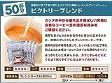 澤井珈琲 コーヒー 専門店 ドリップバッグ コーヒー セット 8g x 100袋 (ビクトリーブレンド 8g×50袋/ブレンドフォルテシモ 8g×50袋)