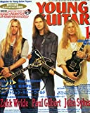 YOUNG GUITAR ヤングギター 1999年 01月号